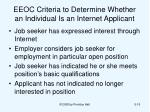 eeoc criteria to determine whether an individual is an internet applicant