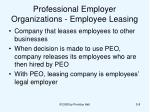 professional employer organizations employee leasing