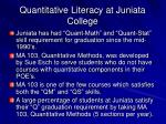 quantitative literacy at juniata college