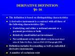 derivative definition 6 16