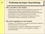 positioning strategies repositioning
