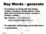 key words generate