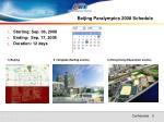 beijing paralympics 2008 schedule