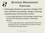 beverage management positions