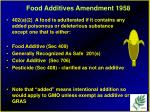 food additives amendment 1958
