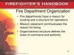 fire department organization