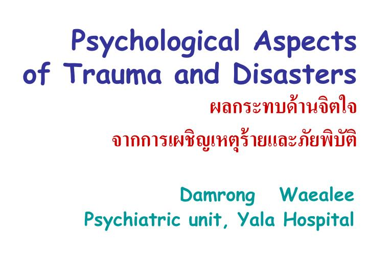 psychological aspects of trauma and disasters n.