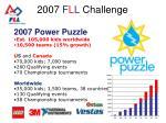 2007 f l l challenge