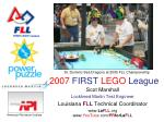 2007 first lego league