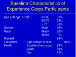 baseline characteristics of experience corps participants