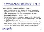 a word about benefits 1 of 3