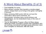 a word about benefits 3 of 3