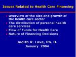 issues related to health care financing