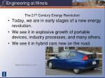 the 21 st century energy revolution4