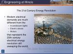 the 21st century energy revolution