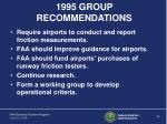 1995 group recommendations