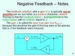 negative feedback notes