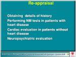 re appraisal38