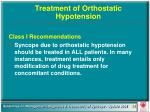 treatment of orthostatic hypotension54