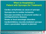 when to hospitalise a patient with syncope for treatment