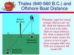 thales 640 560 b c and offshore boat distance