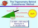 the trigonometry behind eratosthenes method