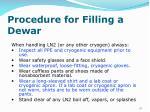 procedure for filling a dewar