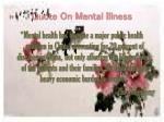 quote on mental illness