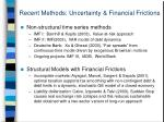 recent methods uncertainty financial frictions