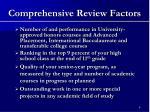 comprehensive review factors6