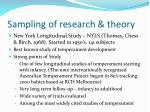 sampling of research theory