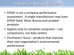a product rating system