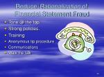 reduce rationalization of financial statement fraud