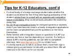 tips for k 12 educators cont d
