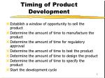 timing of product development