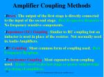 amplifier coupling methods