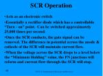 scr operation
