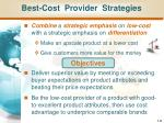 best cost provider strategies