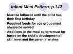 infant meal pattern p 142