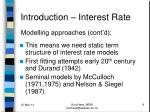 introduction interest rate8