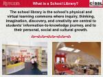 what is a school library
