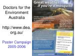 doctors for the environment australia http www dea org au poster campaign 2005 2006