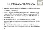 3 7 international assitance
