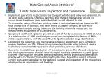 state general administration of quality supervision inspection and quarantine