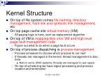 kernel structure8