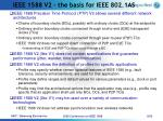 ieee 1588 v2 the basis for ieee 802 1as