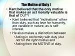 the motive of duty i