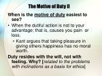 the motive of duty ii