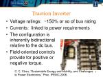 traction inverter8