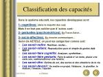 classification des capacit s